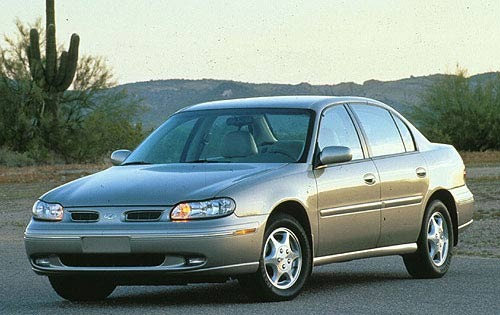 1997 Oldsmobile Cutlass #1