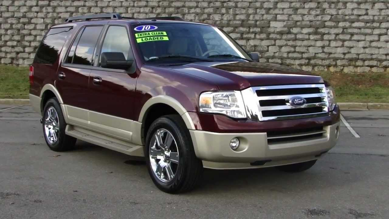 2010 ford expedition 1