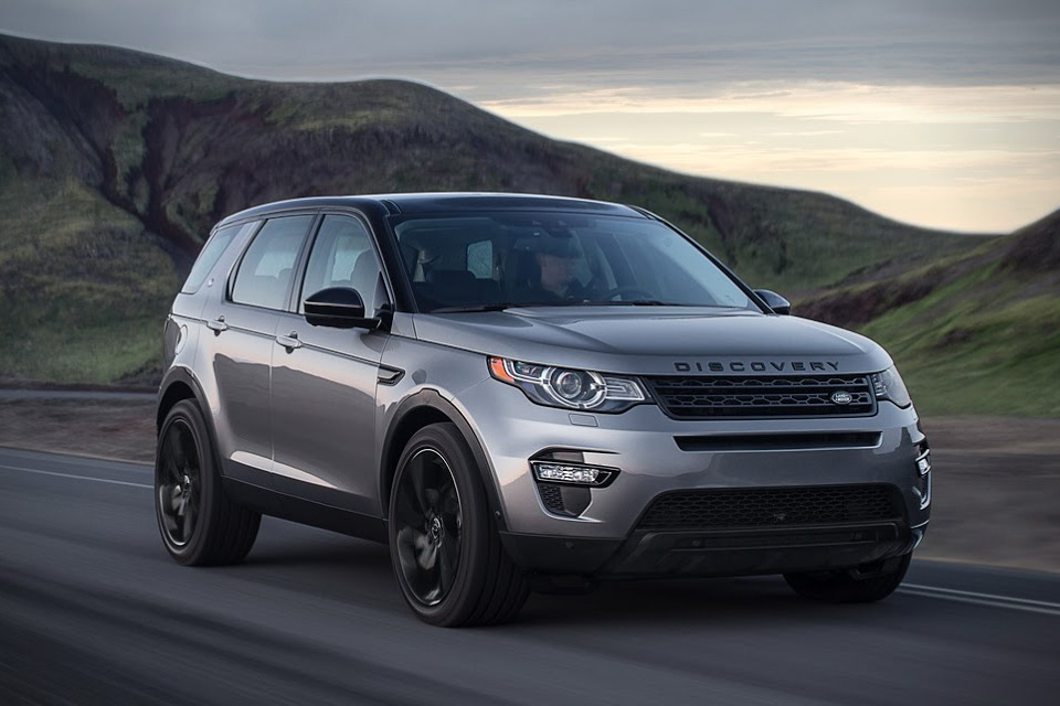 2015 Land Rover Discovery Sport #1