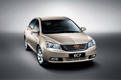 Geely  #2