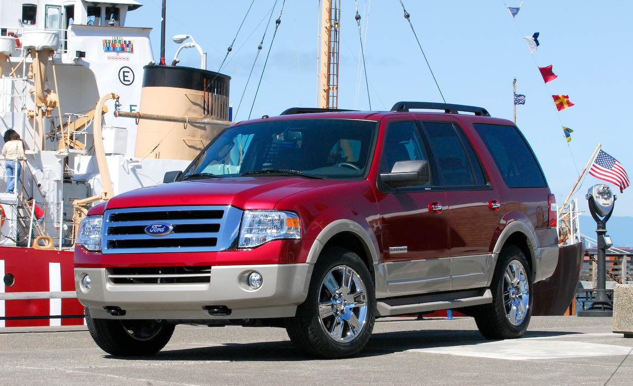 2008 Ford Expedition #7