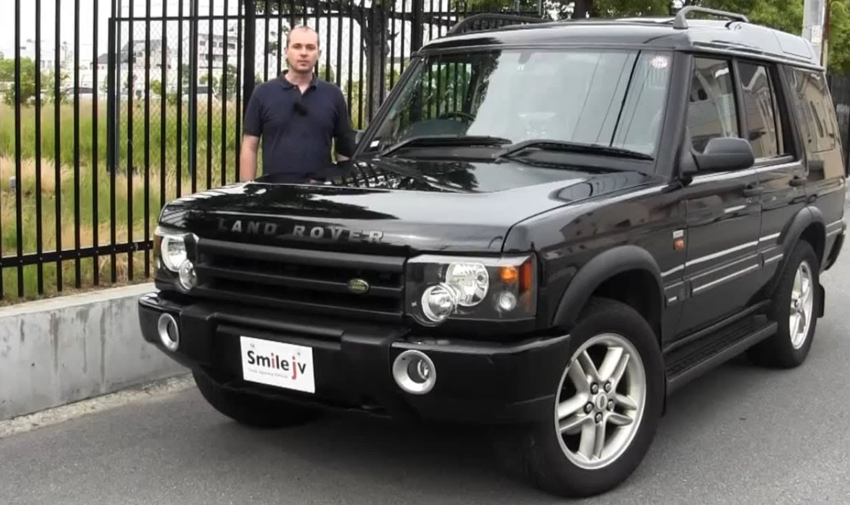 2004 Land Rover Discovery #15
