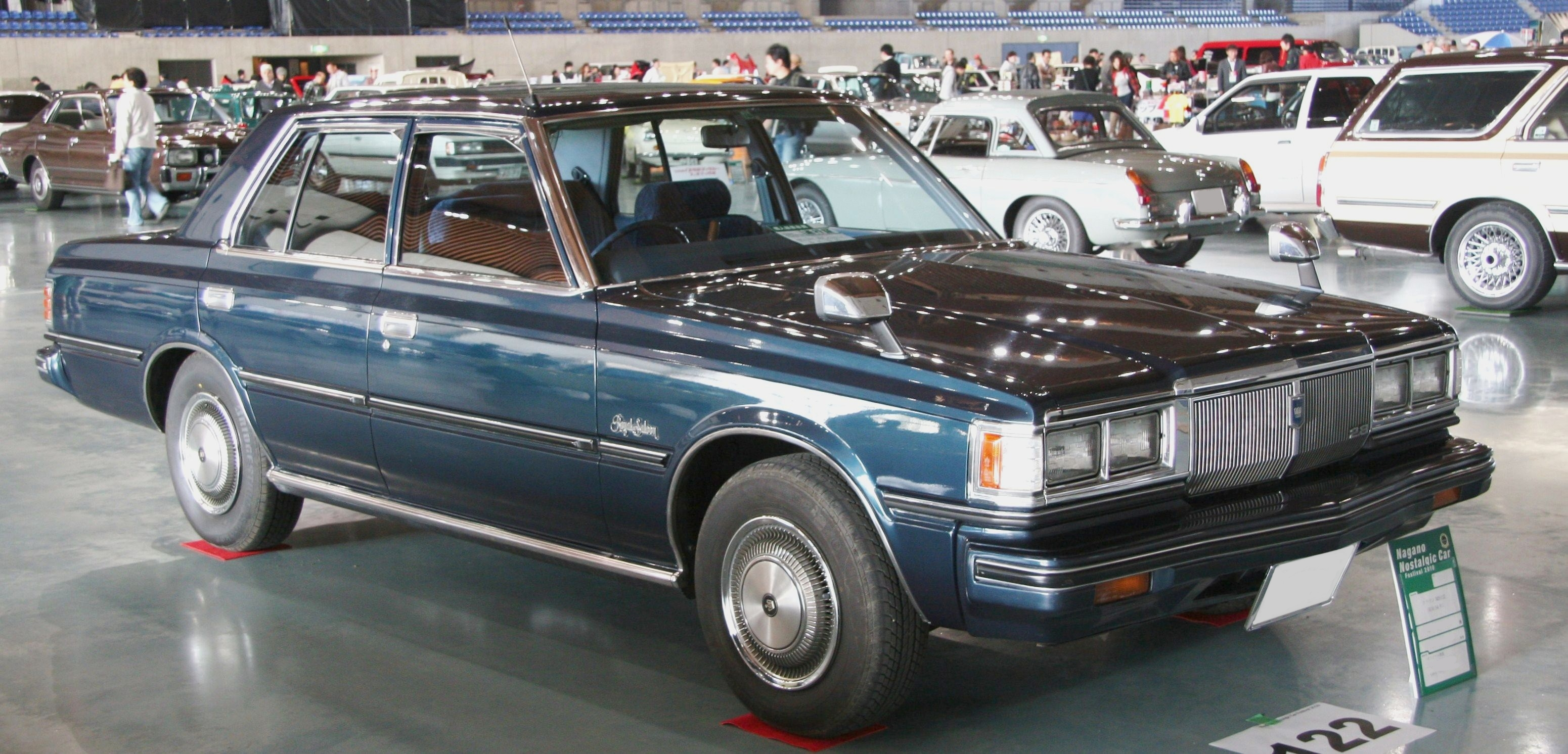1981 Toyota Crown #1