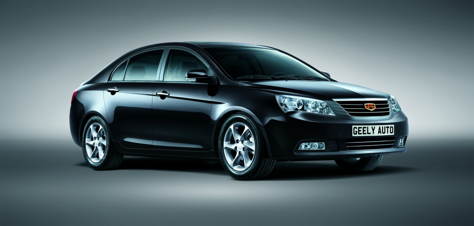 Geely  #1