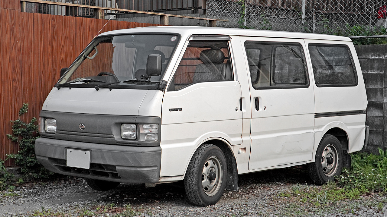 1989 Nissan Vanette Photos Informations Articles Toyota Van Fuse Box 4