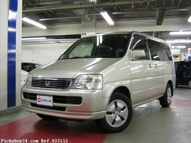 2000 Honda Step Wagon #11