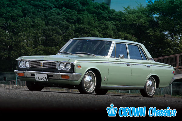 1970 Toyota Crown #4