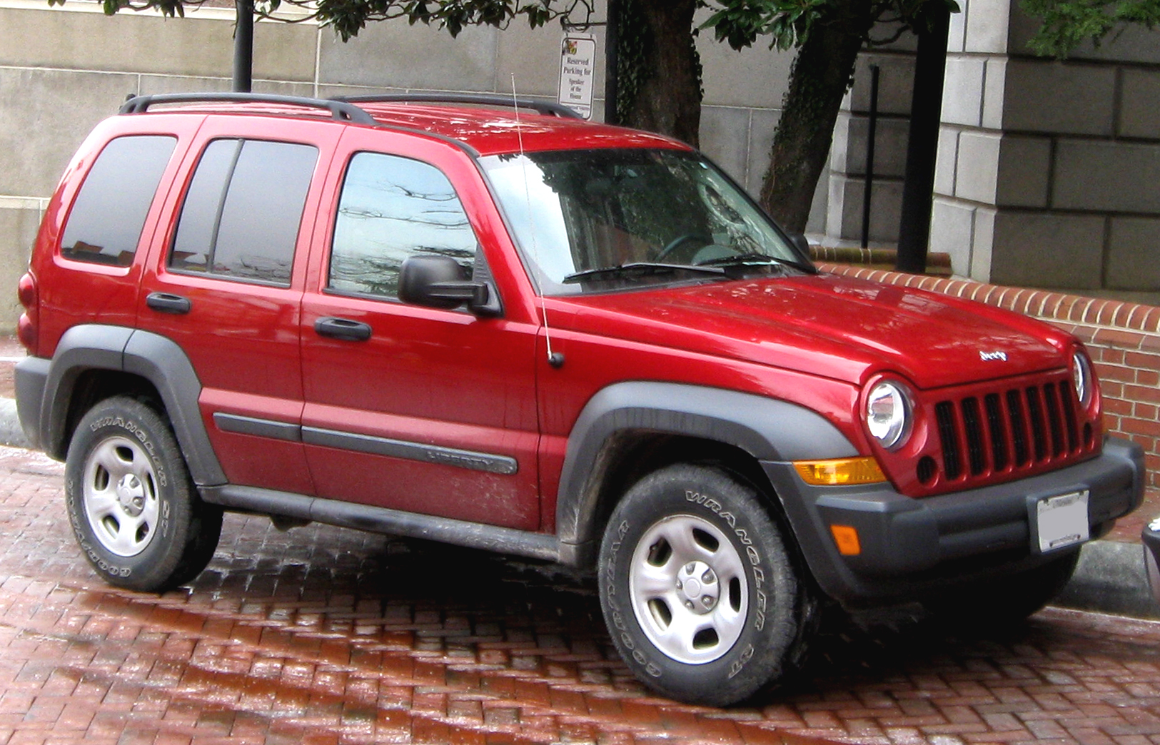 Superior 2005 Jeep Liberty #11