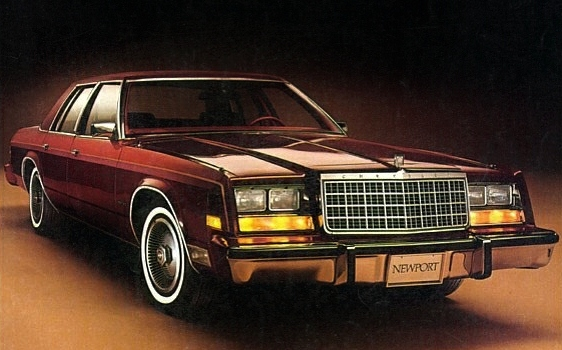 1979 Chrysler Newport #4
