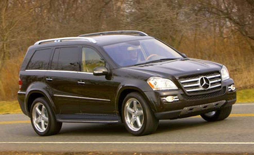 2007 Mercedes-Benz GL #4