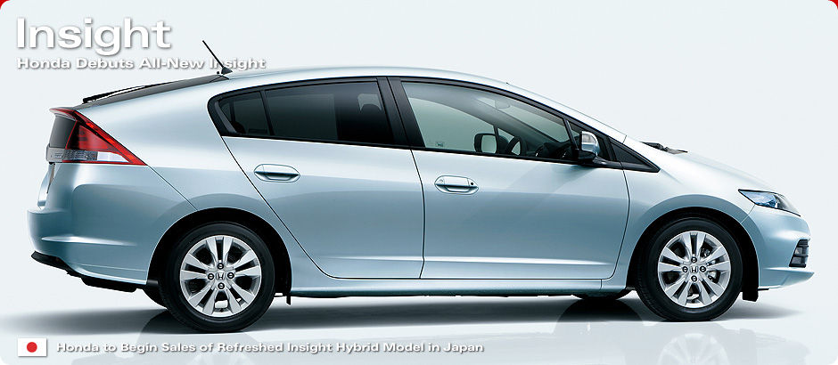 Honda Insight #18