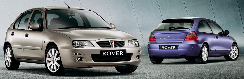MG Rover #13