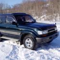 1993 Toyota Land Cruiser #1