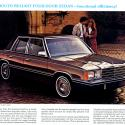 1982 Plymouth Reliant #1