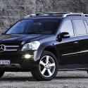 2007 Mercedes-Benz GL #1