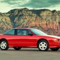 1992 Oldsmobile Cutlass Supreme #1