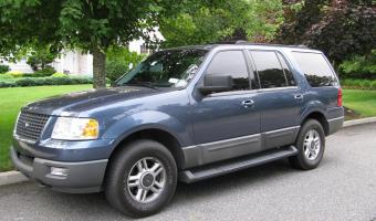 2004 Ford Expedition #1