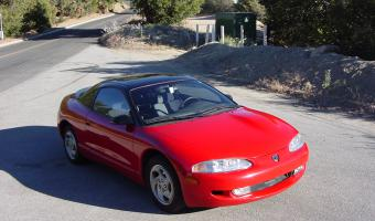 1995 Eagle Talon #1