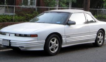 1995 Oldsmobile Cutlass Supreme #1