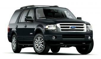 2014 Ford Expedition #1