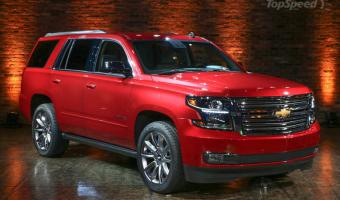 2015 Chevrolet Tahoe #1