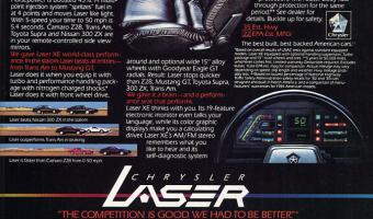 1984 Chrysler Laser #1