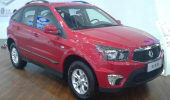 Ssangyong Actyon #1