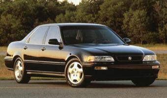 1994 Acura Legend #1