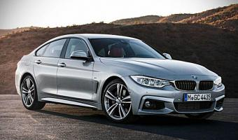 2016 Bmw 4 Series Gran Coupe #1