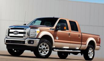 2016 Ford F-250 Super Duty #1