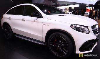 2016 Mercedes-benz Gle-class Coupe #1