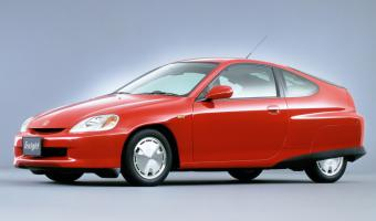 2006 Honda Insight #1