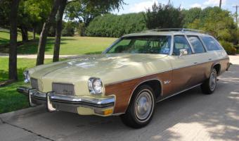 1973 Oldsmobile Vista Cruiser #1