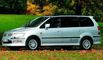 2000 Mitsubishi Space Wagon #1