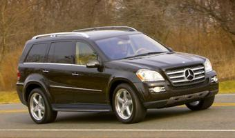 2008 Mercedes-Benz GL #1