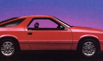 1983 Chrysler Laser #1