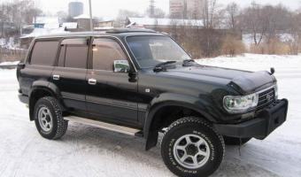 1996 Toyota Land Cruiser #1
