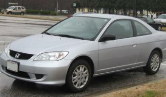2005 Honda Civic #1