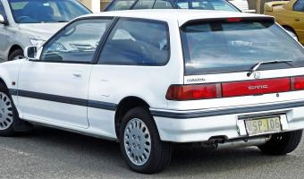 1991 Honda Civic #1