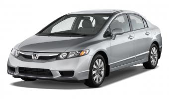 2011 Honda Civic #1