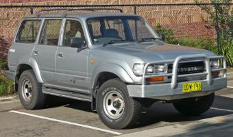 1994 Toyota Land Cruiser #1