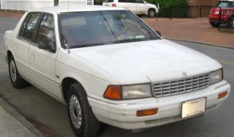 1994 Plymouth Acclaim #1