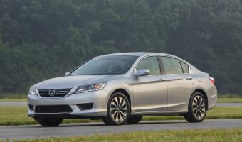 2015 Honda Accord Hybrid #1