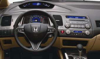 2009 Honda Civic #1