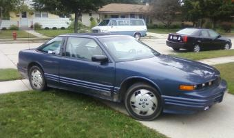 1994 Oldsmobile Cutlass Supreme #1