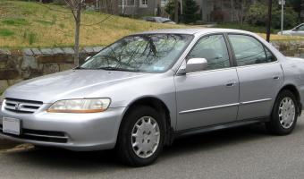 2001 Honda Accord #1