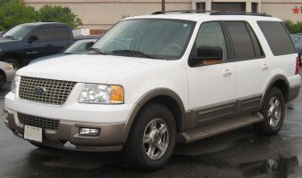 2003 Ford Expedition #1