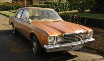 1979 Plymouth Volare #1