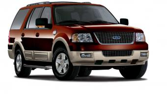 2006 Ford Expedition #1