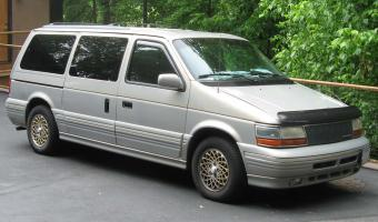 1992 Chrysler Town And Country #1